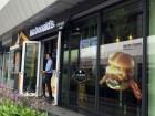 맥도날드, 평창 올림픽 기념 '한우버거' 개발 예정