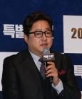 """번지는 영화계 '미투'…곽도원측 """"사실무근"""" 반박"""