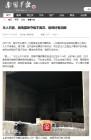 가스폭발한 아파트서 죽은 주인 기다린 고양이