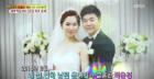 가수 박윤경 남편, 정말 잘생겼다또렷한 이목구비의 훤칠한 외모 '눈길'