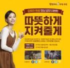 [욜로 이벤트] 원할머니·하이네켄·트립닷컴·젠하이저 外