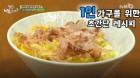 양파만으로도 이렇게 맛있는 요리가 가능해? '양파덮밥'