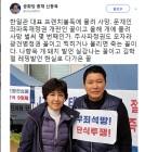 """신동욱,""""'한일관 대표 프렌치불독' 김학철 레밍발언 현실로 다가온 꼴"""""""