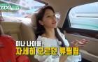 """미나-류필립 김혜진-류상욱, 나이는 숫자일뿐! """"우리 사랑해요!"""