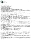 """이윤택 나이 일흔 앞두고 망신살!..이승비 """"제 사타구니로 손을 쑥"""" 김지현, """"조용히 낙태 했다"""""""