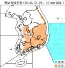[기상특보]기상청, 오늘날씨 및 주간날씨 예보..미세먼지 '보통'..부산, 대구, 광주 등 건조주의보