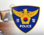 경비원 2명 살해 사건, 우연히 경비실에 들렀다가 참변