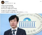 김부선, 하태경 개입 거절..'이재명 여배우 스캔들' 시시비비는 경찰에서