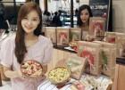 오리온 '마켓오 네이처', 신세계백화점에 카페형 매장 오픈