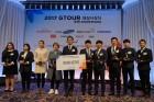 골프존, '2017 GTOUR 6주년 기념 대상 시상식' 개최