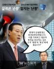 [뉴스워커_금융의 호랑이]⑮ 김도진 IBK기업은행장, 실적 순항에 입지도 순항?