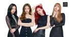 미쟝센, 새로운 모델로 걸그룹 '블랙핑크' 발탁!