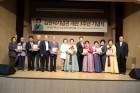김만덕기념관 개관 3주년 기념행사, 기부의 손길 이어져...