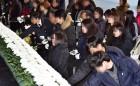 제천 화재 참사 마지막 합동분향…'희생자 기억하리, 차마 어찌 잊으리'