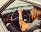 전 여성 아나운서 음주운전 교통사고 후 도주하다 검거