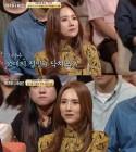 배우 이희진, '어쩌다 어른' 이상민 강연에 눈물로 공감