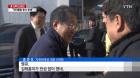 """친박 김태흠 """"내가 홍준표 꼬붕이냐""""…자유한국당 계파 갈등 지속"""