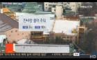 [오늘 날씨] 전국 흐리고 비·눈… 최저기온 서울 -3도·제주 7도