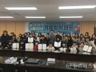 용인시디지털산업진흥원, 겨울방학 사물인터넷 캠프 성료