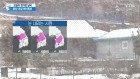 [내일 날씨] 전국 대부분 흐리고 눈·비… 평년보다 높은 기온·미세먼지 '한때 나쁨'