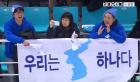"""여자 아이스하키 단일팀 작별…아쉬움에 눈물바다 """"다시 만나요"""""""