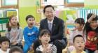 유아교육·보건 예비교사 양성 35개기관 정원 770명 감축