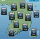 [오늘날씨] 봄비 내리는 월요일...낮 기온 어제보다 49도 '뚝'