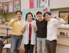 고수희, '미스터 라디오' 출연… 김승우·장항준 맞춤 게스트?