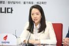 """강연재, 노원병 출마 선언하며 '안철수 때리기'…""""새 정치는 없었다"""""""