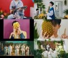 더 이스트라이트, 2nd 미니앨범 '설레임' 발매 임박… '기대 UP'