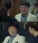'시크릿 마더' 최홍일, 의미심장한 태도로 폭풍 존재감 발산