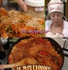 김수미가 소개한 '초복' 보양식은?… 아귀찜·전복찜·전복내장 영양밥