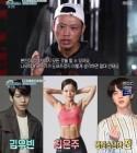 """최은주, 양치승 트레이너·김우빈·방탄소년단 진 사진 올리며 """"너도 할 수 있어"""""""