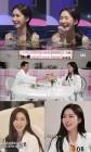 '로맨스 패키지' 108호 조승희 청순 미모+성격+리액션… 절대지존 매력녀