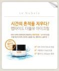2018 겟잇뷰티 뷰라벨 아이크림 순위? 주름개선 1위 브랜드 르누베르 펩타이드 아이크림 인기