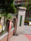방배초등학교, '정체불명에 날벼락이' … '혼비백산' 학교보안관 신고