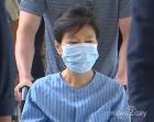 [단독] 박근혜 3.20사이버 테러 당시 '북한 보복공격' 지시, 옥중정치 개시도 같은 맥락