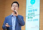 [뉴투분석] B2B기업 삼성SDS가 올해 고객사 늘어난 건 '홍보의 힘'