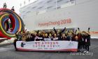 [뉴스투데이 L] SK하이닉스, 평창 동계패럴림픽 성공개최 기원