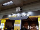 KB국민은행, 국내 최대 규모 '2018 KB굿잡 우수기업 취업박람회' 개막