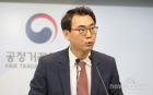 통행세 의혹으로 과징금 '철퇴' 맞은 LS그룹, 공정위 법정 대응 방침