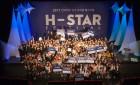 전국 대학 공연축제 'H-스타 페스티벌' 성료