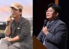 유시민 vs 정재승, JTBC 암호화폐 관련 긴급토론 18일 편성