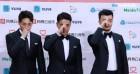 [WD영상] 주우재-나몰라패밀리-제이블랙 제 7회 가온차트 뮤직 어워즈 레드카펫