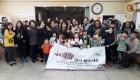 결혼정보회사 퍼플스, 한부모가정 '신년 설모임 행사' 후원