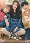 리틀 포레스트 '영화순위' 2위, '월요일이 사라졌다'와 돌풍 예고!