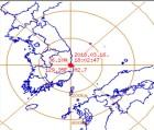 포항 지진 등[기상특보]기상청 내일날씨 및 주간날씨 예보..내일부터 평년기온 회복..미세먼