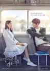 예스24, 영화 예매 순위..'지금 만나러 갑니다' 영화순위 1위..'퍼시픽 림 업라이징