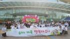 청송 안덕초 학생·학부모 건강가족 희망 대축제 참가