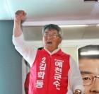 ˝지역발전·군민화합으로 예천을 경북 중심으로 우뚝 세울 것˝